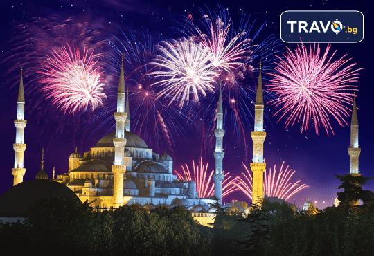 Посрещнете Новата 2020 година в Golden Tulip Istanbul Bayrampasa 5*, Истанбул! 3 нощувки със закуски и Новогодишна вечеря, транспорт, посещение на мол Forum - Снимка 1