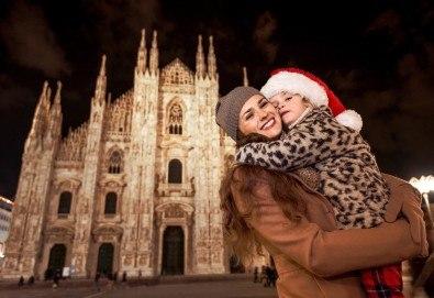 Коледна приказка в Милано! 3 нощувки със закуски, самолетен билет и летищни такси, водач и екскурзовод от Дари Травел - Снимка