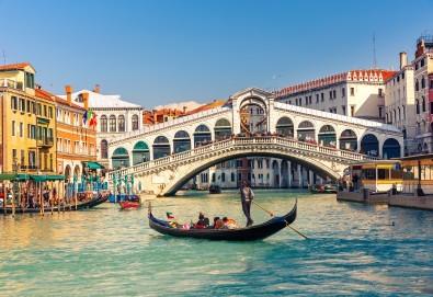 Есенна екскурзия до Верона, Венеция и Загреб! 3 нощувки със закуски, транспорт и възможност за посещение на Милано - Снимка