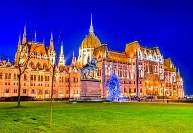 Коледна магия в Будапеща и Братислава с Дари Травел! 2 нощувки със закуски, транспорт, програма в Братислава и възможност за посещение на Виена - Снимка