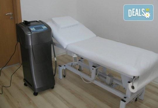 1 процедура IPL фотоепилация на малка зона по избор за жени в салон Орхидея в кв. Гео Милев! - Снимка 5