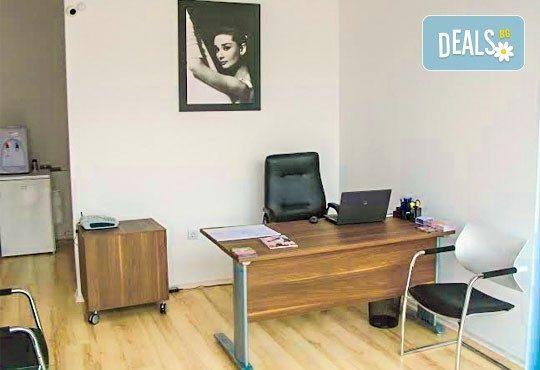1 процедура IPL фотоепилация на малка зона по избор за жени в салон Орхидея в кв. Гео Милев! - Снимка 6