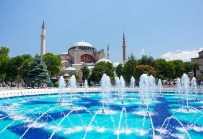 Last minute! Екскурзия за 22 септември до Истанбул с Далла Турс! 3 нощувки със закуски в хотел 3* или 4*, транспорт, пешеходна обиколка с екскурзовод и посещение на Пеещите фонтани - Снимка