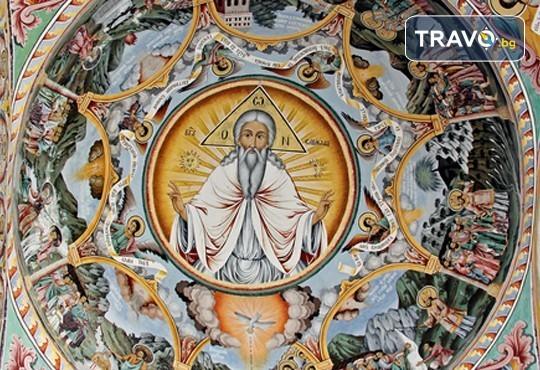 Еднодневна екскурзия на 28.09. до Рилския манастир и Стобските пирамиди - транспорт и водач от туроператор Поход! - Снимка 3