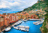 Екскурзия до Барселона и Перлите на Средиземноморието: Коста Брава, Верона, Кан, Ница и Любляна! 7 нощувки със 7 закуски и 3 вечери, транспорт и екскурзовод! - thumb 11