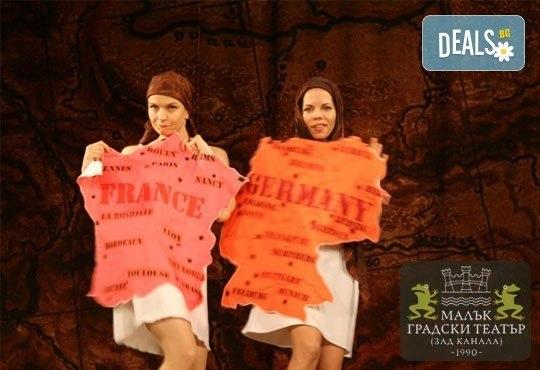 На 22-ри октомври (вторник) е време за смях и много шеги с Недоразбраната цивилизация на Теди Москов в Малък градски театър Зад канала! - Снимка 2