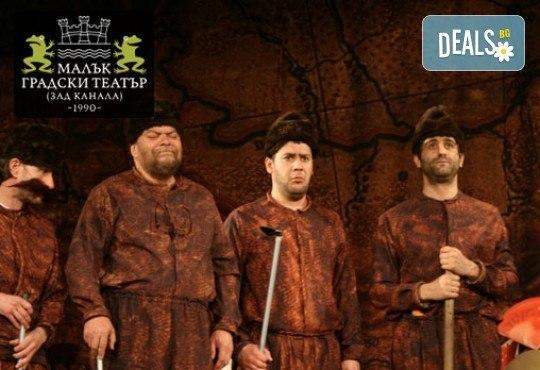 На 22-ри октомври (вторник) е време за смях и много шеги с Недоразбраната цивилизация на Теди Москов в Малък градски театър Зад канала! - Снимка 5