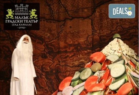 На 22-ри октомври (вторник) е време за смях и много шеги с Недоразбраната цивилизация на Теди Москов в Малък градски театър Зад канала! - Снимка 3