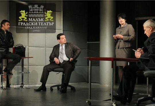 Вечер на комедията с Шведска защита на 30-ти октомври (сряда) в Малък градски театър Зад канала - Снимка 4