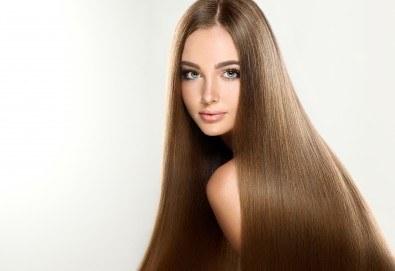 Гладка и блестяща коса! Ламиниране, масажно измиване и прав сешоар в салон за красота Diva
