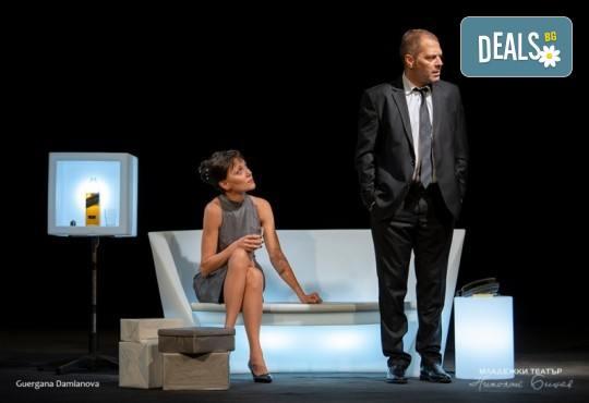 Гледайте Койна Русева и Димитър Баненкин в Специални поводи, на 12.10. от 19ч., в Младежки театър, голяма сцена! Билет за един - Снимка 4