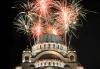Last minute! Нова година в Белград! 2 нощувки със закуски в СПА хотел Tulip Inn 3*, вечеря и Новогодишна вечеря с жива музика и неограничени напитки, басейн и СПА - thumb 1