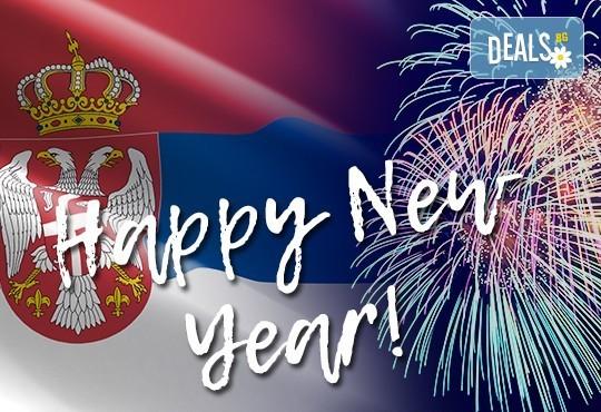 Нова година 2020 в Крушевац, Сърбия! 2 нощувки в Hotel Dabi 3*, 2 закуски, 1 вечеря и 1 Празнична вечеря с музика на живо и неограничени напитки, транспорт - Снимка 1