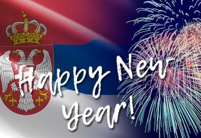 Нова година 2020 в Крушевац, Сърбия! 2 нощувки в Hotel Dabi 3*, 2 закуски, 1 вечеря и 1 Празнична вечеря с музика на живо и неограничени напитки, транспорт - Снимка