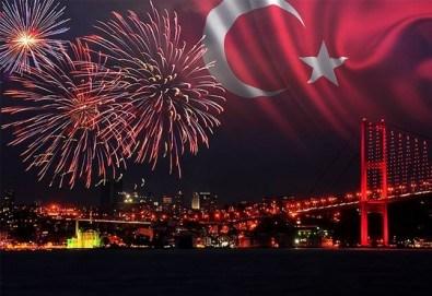 Ранни записвания за 5-звездна Нова година в Pullman Istanbul Hotel & Convention Center в Истанбул! 3 нощувки със закуски, Новогодишна вечеря и ползване на басейн и сауна, транспорт по избор - Снимка