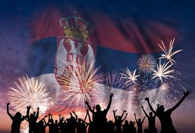 Нова година 2020 в Крушевац, Сърбия! 2 нощувки в SPA Hotel Golf 3*, 2 закуски, празнична вечеря с музика на живо и неограничени напитки, транспорт - Снимка