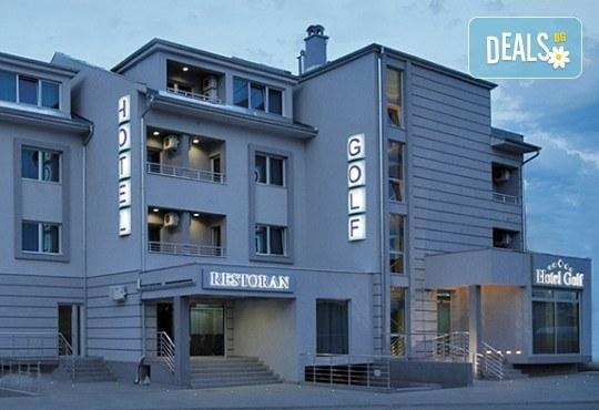 Нова година 2020 в Крушевац, Сърбия! 2 нощувки в SPA Hotel Golf 3*, 2 закуски, празнична вечеря с музика на живо и неограничени напитки, транспорт - Снимка 2