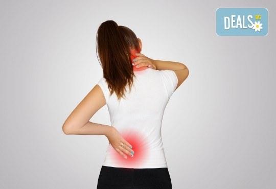 Лечебна процедура против болки в кръста, гърба и врата, в комбинация с апаратна терапия за оптимален резултат в Студио Модерно е да си здрав! - Снимка 1