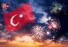 Нова година в Истанбул! 2 нощувки със закуски в Kaya Hotel 3*, транспорт, посещение на Одрин и Mall of Istanbul - thumb 1