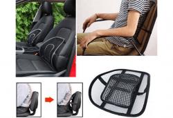Анатомична облегалка за стол или автомобил + турмалинова яка от Магнифико! - Снимка