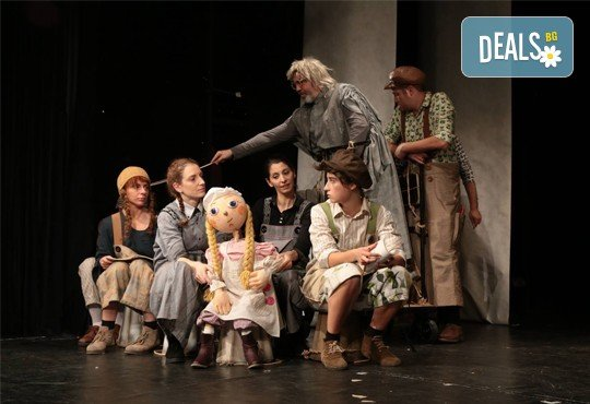 За децата! На 27-ми октомври (неделя) гледайте Том Сойер по едноименния детски роман на Марк Твен в Малък градски театър Зад канала! - Снимка 9