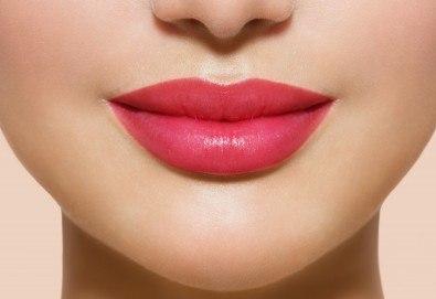 Оформяне на устни с впечатляващ ефект чрез микроиглена мезотерапия със серум на Fusion, специално разработен за видим ефект и обемни устни, в Център за естетична и холистична медицина Симона! - Снимка