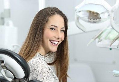 Усмихвайте се! Поставяне на фотополимерна пломба с висок клас фотополимер от Д-р Киров! - Снимка