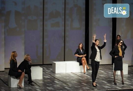 Съзвездие от актриси на сцената на Театър София! Гледайте хитовия спектакъл Тирамису на 09.10. от 19ч., голяма сцена, 1 билет! - Снимка 11