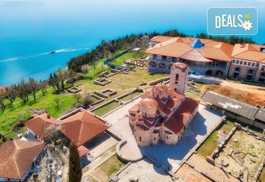 Разходка до Охрид и Скопие през октомври! 1 нощувка със закуска, транспорт и екскурзовод от туроператор Поход - Снимка 3