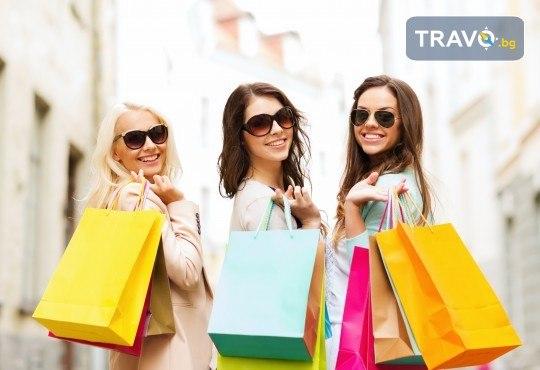 Шопинг екскурзия през октомври до Одрин! Транспорт с нощен преход, екскурзовод и посещение на мол Kipa - Снимка 1