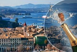 Посрещнете Нова година 2020 на о. Корфу, Гърция, с България Травъл! 3 нощувки със закуски и 2 вечери в Olympion village 3+*, транспорт и водач - Снимка