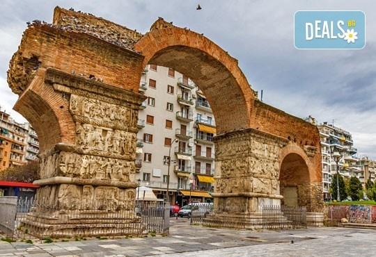 На разходка и шопинг в Солун на 26.10.! Транспорт и екскурзовод от туроператор Поход! - Снимка 4