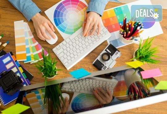 Онлайн професионално обучение по графичен дизайн - 50 или 600 учебни часа и издаване на удостоверение за професионално обучение или сертификат - Снимка 1