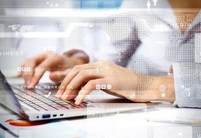 Онлайн професионално обучение по системно програмиране - 50 или 600 учебни часа и издаване на удостоверение за професионално обучение или сертификат - Снимка
