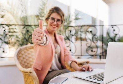 Онлайн професионално обучение по екскурзоводство - 50 или 600 учебни часа и издаване на удостоверение за професионално обучение или сертификат - Снимка