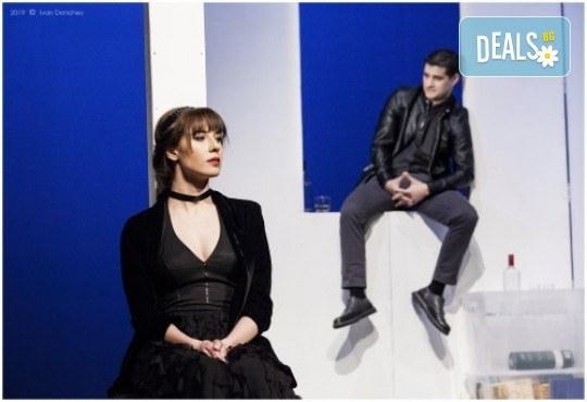 Гледайте любими актьори в постановката на Нина Рейн - Съгласие, на 11.10. от 19 ч., билет за един - Снимка 2