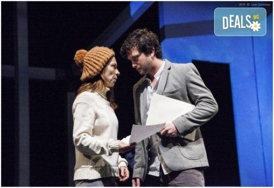 Гледайте любими актьори в постановката на Нина Рейн - Съгласие, на 11.10. от 19 ч., билет за един - Снимка 5