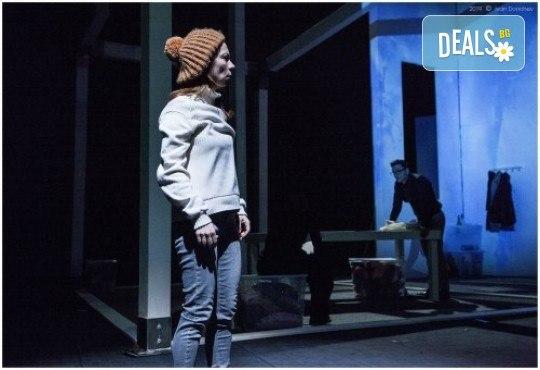 Гледайте любими актьори в постановката на Нина Рейн - Съгласие, на 11.10. от 19 ч., билет за един - Снимка 6