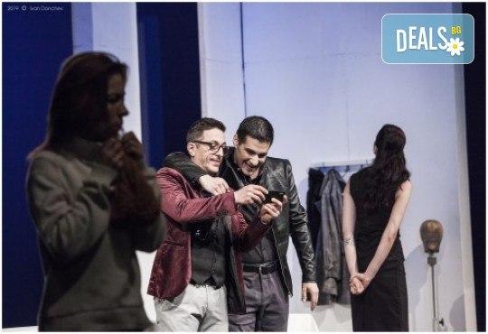 Гледайте любими актьори в постановката на Нина Рейн - Съгласие, на 11.10. от 19 ч., билет за един - Снимка 8