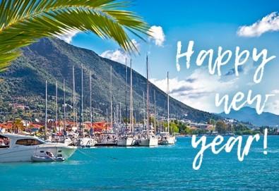 Посрещнете Нова година 2020 на о. Лефкада, Гърция, с България Травъл! Хотел Lefkas 3*+, 3 нощувки, 3 закуски, 2 вечери, транспорт и водач - Снимка