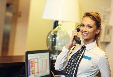 Онлайн професионално обучение по организация на хотелиерството - 50 или 600 учебни часа и издаване на удостоверение за професионално обучение или сертификат - Снимка