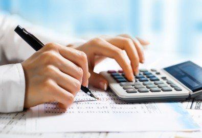 Онлайн професионално обучение по електронна търговия - 50 или 600 учебни часа и издаване на удостоверение за професионално обучение или сертификат - Снимка