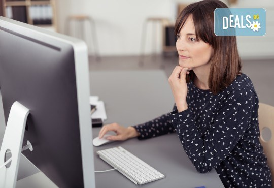 Онлайн професионално обучение по митническа и данъчна администрация - 50 или 600 учебни часа и издаване на удостоверение за професионално обучение или сертификат - Снимка 1