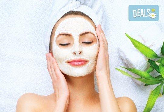 Безотказна грижа за Вашето лице! Интензивна дълбоко хидратираща терапия Vitality с професионална козметика Paraiso и радиочестотен лифтинг от Anima Beauty&Relax - Снимка 1