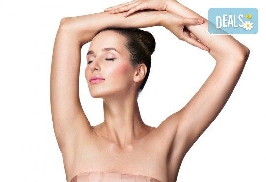 Диодна лазерна епилация за жени на пълен интим и подмишници с апарат LaserSuperb от Moataz Style! - Снимка 3