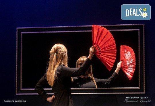 Гледайте на 08.10. от 19ч. Иначе казано с Георги Кадурин и Рая Пеева в Младежки театър, 1 билет! - Снимка 4