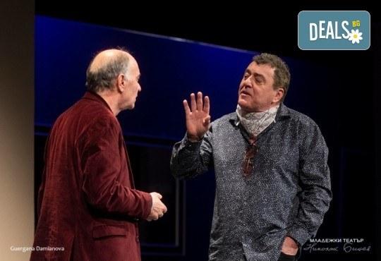 Гледайте на 08.10. от 19ч. Иначе казано с Георги Кадурин и Рая Пеева в Младежки театър, 1 билет! - Снимка 7