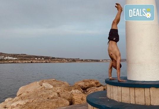 Хармония за тялото и ума! 2 или 4 посещения на йога с Дани в Sofia International Music & Dance Academy! - Снимка 2