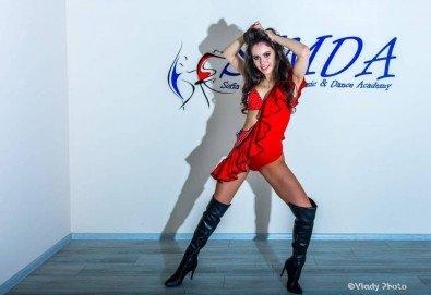 2 или 4 урока по латино танци при Силвия Лазарова - професионален танцьор и инструктор по латино и спортни танци, в Sofia International Music & Dance Academy! - Снимка