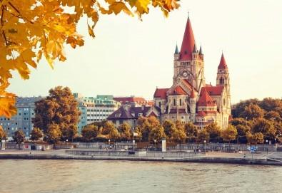 Екскурзия до Виена и Будапеща със Запрянов Травел! 3 нощувки със закуски, транспорт и екскурзоводско обслужване - Снимка